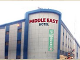 Middle East Hotel photos Exterior