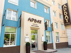 Arbat Hotel photos Exterior