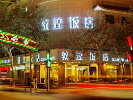 Dunhuang Hotel And Restaurant photos Exterior