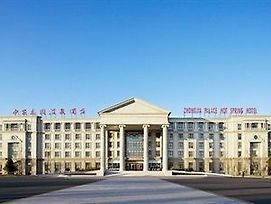 Zhongjia Palace Hot Spring Hotel photos Exterior