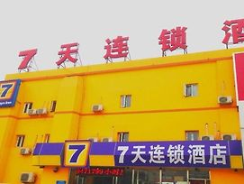 7 Days Inn Beijing Shunyi Capital Airport Branch photos Exterior