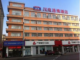 Hanting Express photos Exterior