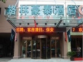 Greentree Inn Huaian West Huaihai Road Business Hotel photos Exterior