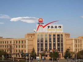 Mengxi Business Hotel photos Exterior