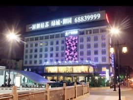 Suzhou Plaza Hotel photos Exterior