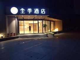 All Seasons Hotel- West Lake Jiefang Rd Branch photos Exterior