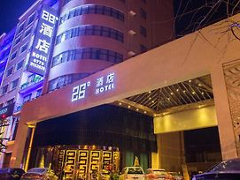 Guilin 26° Hotel photos Exterior