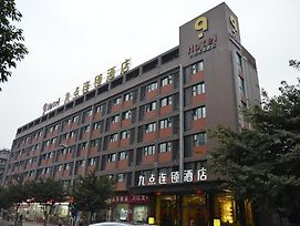 9. Hotel Chengdu South Railway Station photos Exterior
