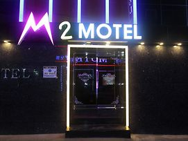M2 Motel photos Exterior