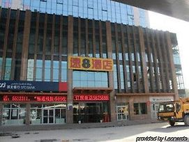Super 8 Hotel Urumqi South Railway Station Shang M photos Exterior