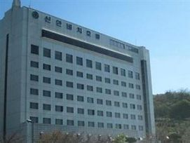 Mokpo Shinan Beach Hotel photos Exterior