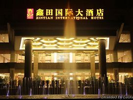 Xiangtan Xintian International Hotel photos Exterior