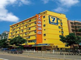 7 Days Inn Zhengzhou Ren Min Road Railway Station Da Shanghai City Branch photos Exterior