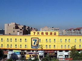 7 Days Inn Shijiazhuang Zhengding Fuxi Street Branch photos Exterior