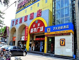 7 Days Inn Shijiazhuang Donggang Road Dashimen photos Exterior