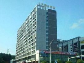 7 Days Inn Chenzhou Zixing Dongjiang Lake Branch photos Exterior