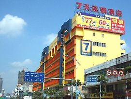 7Days Inn Chaozhou Chaofeng Bus Station photos Exterior