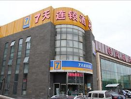 7 Days Inn Liuliqiao Subway Station photos Exterior