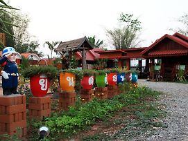 Supapit Resort photos Exterior