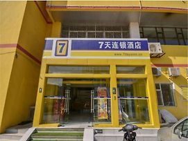 7 Days Inn Lanzhou Jiaotong University Branch photos Exterior