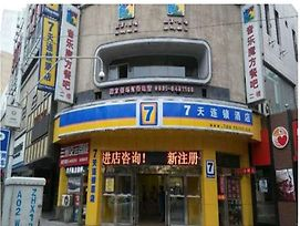7 Days Inn Lanzhou Yongchang Road Branch photos Exterior