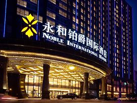 Noble International Hotel Zhengzhou photos Exterior