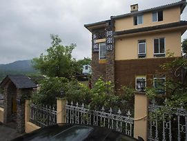 Hangzhou Amigo Mountain Villa Resort photos Exterior