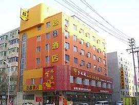 Super 8 Chenxi photos Exterior