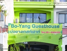 Bo Yang Guesthouse photos Exterior