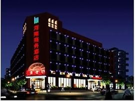 Henan Business photos Exterior