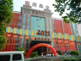 Jiaxing Jinmen Hotel photos Exterior
