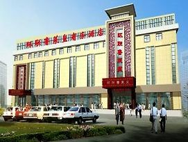 Huanlian Lucaihuang Business photos Exterior