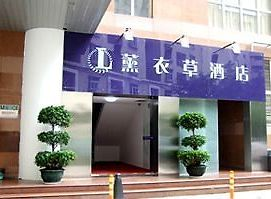 Lavender Hotel Shenzhen Huanan City Branch photos Exterior