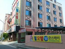 Goodstay Feel Motel Mokpo photos Exterior