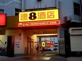 Super 8 Hotel Jinan Central Bus Station West Gate photos Exterior