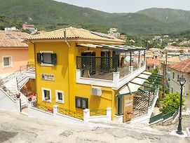 Yellow House photos Exterior