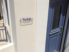 Nefeli photos Exterior