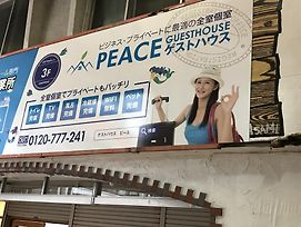 Okinawa Shi Guesthouse Peace photos Exterior