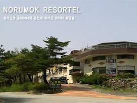 Norumok Resortel photos Exterior