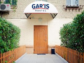 Gar'Is Hostel Kiev photos Exterior