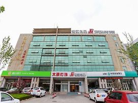 Jinjiang Inn Yantai Development Zone Changjiang Road Tianshan Road photos Exterior