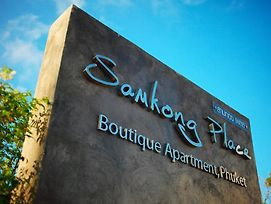 Samkong Place photos Exterior
