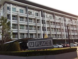 U Place Korat photos Exterior