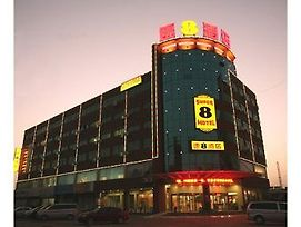 Super 8 Hotel Lianyungang Railway Station Square photos Exterior