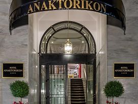 Anaktorikon photos Exterior