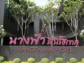 Nangfa Mini Hotel photos Exterior