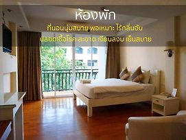 Sun Smile Resort Pattaya photos Exterior