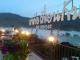 Khao Kho Purngun Resort photos Exterior