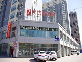 7Days Premium Lanzhou West Bus Station photos Exterior