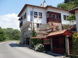 Guest House Rimski Most photos Exterior